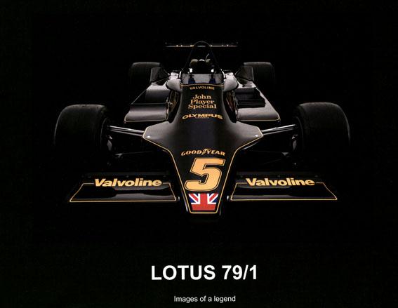 Lotus 79/1